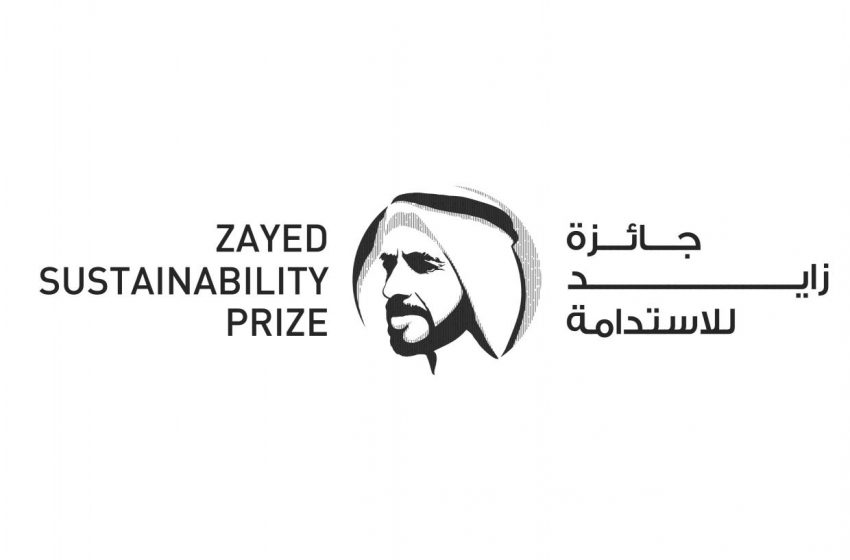 Zayed Sustainability Prize opens submissions for 2022