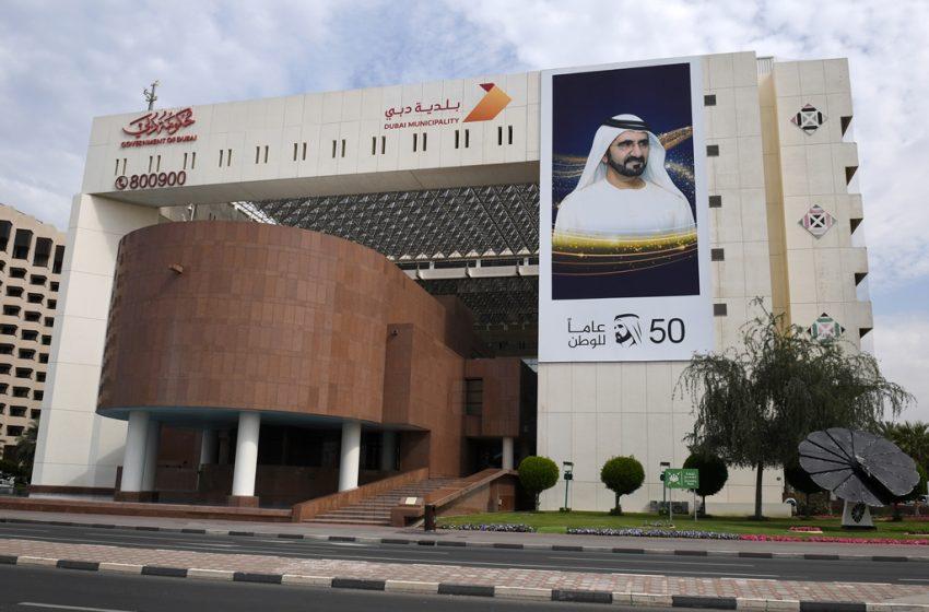 Dubai Municipality joins UAE Innovates 2021 activities