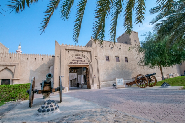 New commemorative coins to celebrate 30th anniversary of Ajman Museum issued