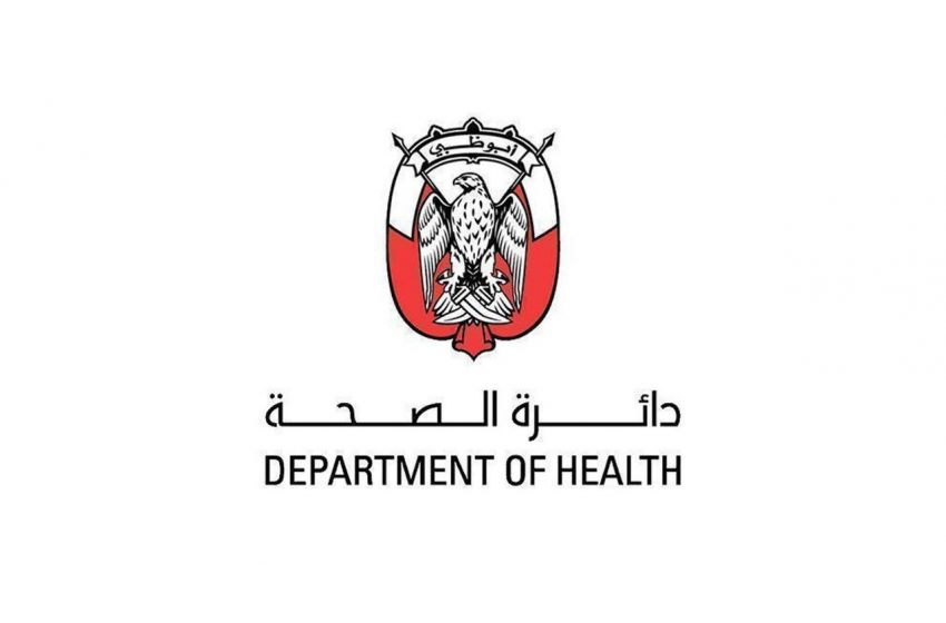 Department of Health – Abu Dhabi adjusts prices for express PCR tests
