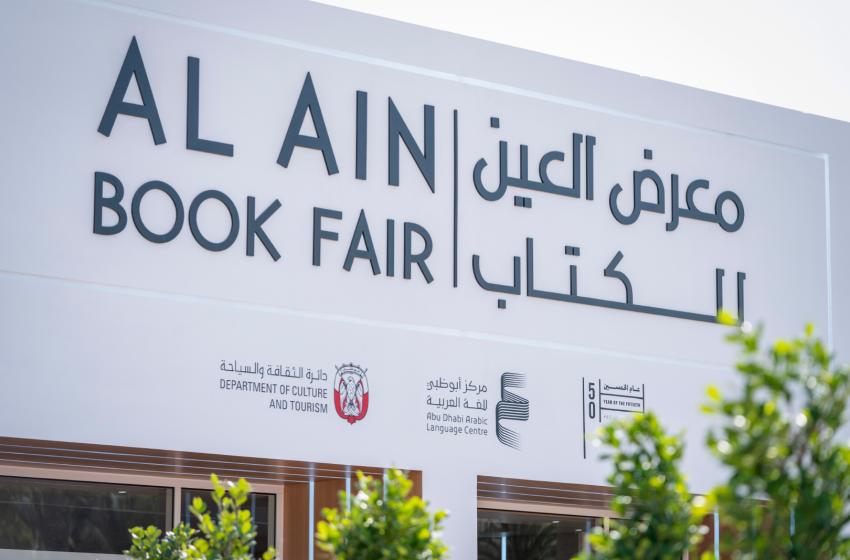 Khaled bin Mohamed bin Zayed inaugurates 12th edition of Al Ain Book Fair