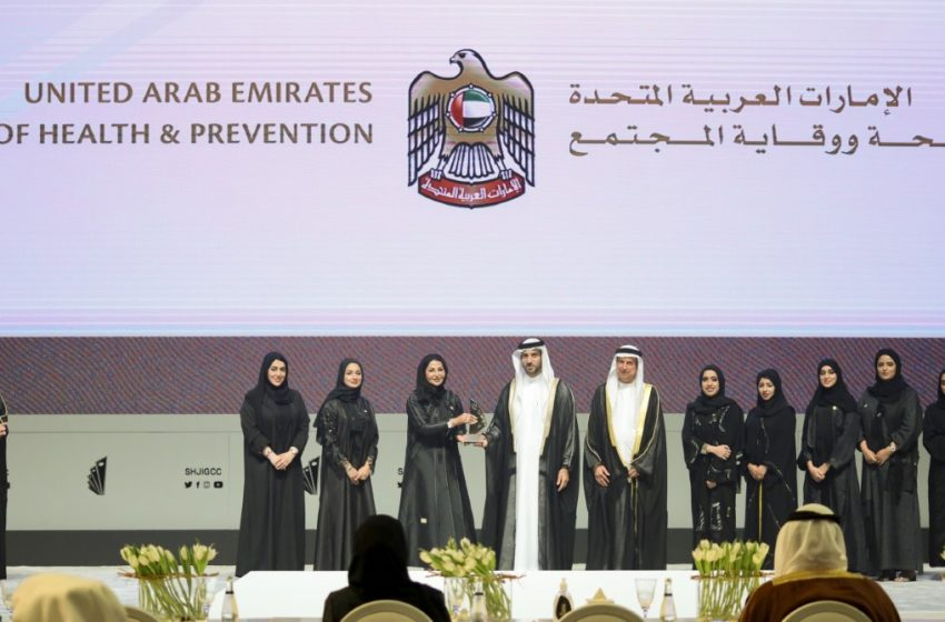 Ministry of Health wins two awards in Sharjah Government Communication Award 2021