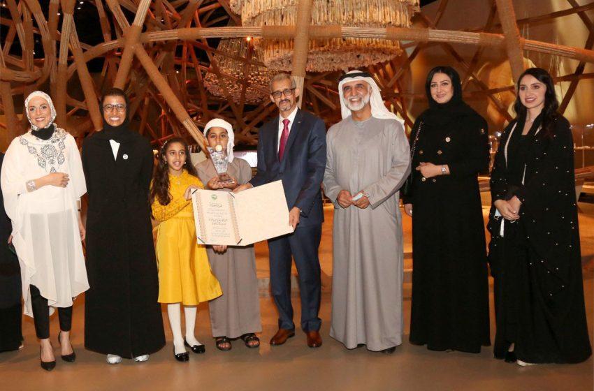 ALECSO appoints Alyazia Al Nahyan as Ambassador for Culture for ALECSO