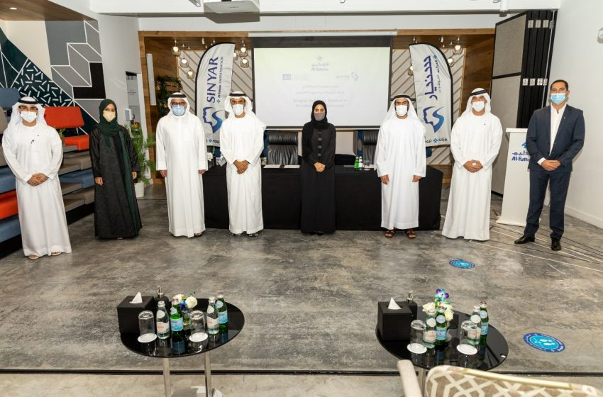 Dubai College of Tourism, Al-Futtaim Group sign MoU to train Emiratis for careers in hospitality and retail sectors