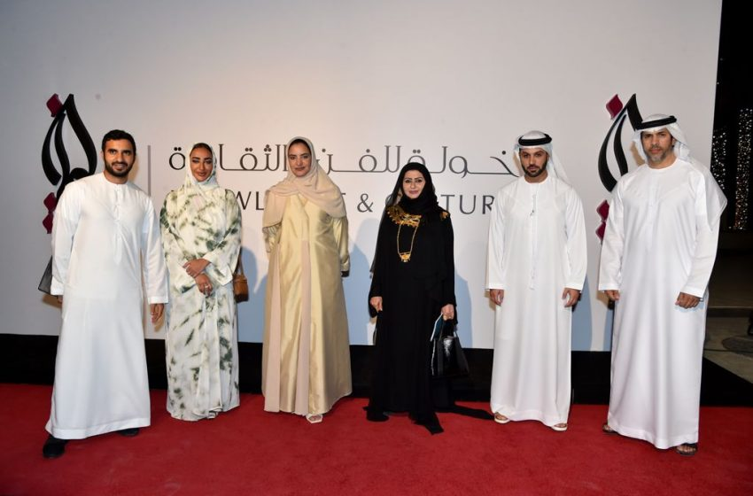 Khawla Art and Cultural Foundation concludes 'Unity in Diversity' exhibition