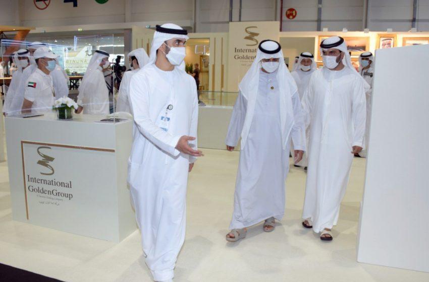 Nahyan bin Mubarak visits ADIHEX